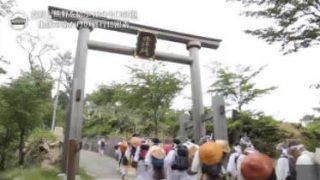 世界遺産「山伏に密着!過酷な熊野古道をゆく」 20171008