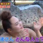 旅ずきんちゃん【熱海ハカセの旅】 20171008