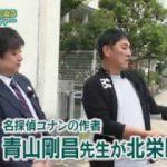 ピエール瀧のしょんないTV 20171009