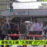NEWS ZERO あす公示 選挙へ各党の主張は?▽櫻井翔 20171009