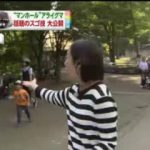 情報ライブ ミヤネ屋 20171009