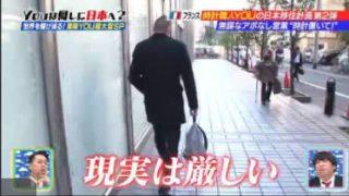 YOUは何しに日本へ? 20171009