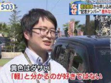"""ゆうがたサテライト【なぜ?""""魚をさばく男性""""増殖中】 20171010"""