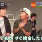 よじごじDays『クイズ王と行く!日本橋めぐり』MC:上地雄輔 20171010