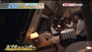 厳選いい宿<豪華客船でX'masクルーズ 優雅でお得なチケット!!> 20171010