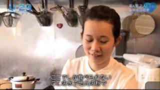 人生デザイン U-29「温泉施設経営」 20171010