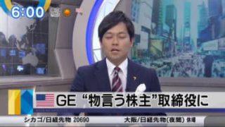 Newsモーニングサテライト【ユーロ圏 消費拡大がテーマに?】 20171010