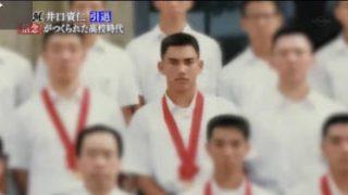 SPORTSウォッチャー▽サッカー日本代表を秋田が斬る!▽さらばM井口ほか 20171011