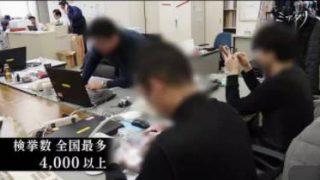 ノーナレ「ミアタリ」 20171012