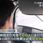 NEWS23 三つどもえ選挙の行方▽沖縄で米軍ヘリ墜落か 20171012