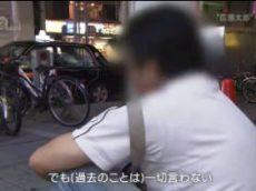 """ドキュメント72時間・選「""""広島太郎""""を探して」 20171013"""