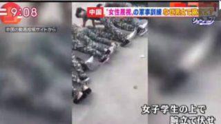 羽鳥慎一モーニングショー 20171013