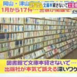 直撃LIVE グッディ! 20171013