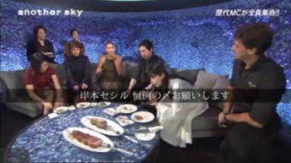 アナザースカイ歴代MC全員集合SP!さらに番組から重大発表が!? 20171013