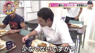 S☆1 プロ野球はいよいよCSスタート&ドラフト注目!慶応のバレンティンの素顔 20171014