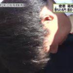 SPORTSウォッチャー▽プロ野球CS初戦!&箱根駅伝予選会の舞台裏に密着! 20171014