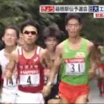Going! Sports&News 20171014