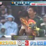 日本サッカー応援宣言 やべっちFC 20171015