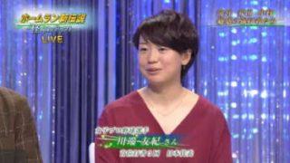 "NHKスペシャル「ホームラン新伝説~""怪物球児""ドラフトへ~」 20171015"