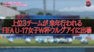 Get Sports 20171015