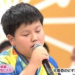 NHKのど自慢「香川県多度津町」 20171015