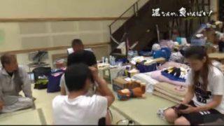 NNNドキュメント「泥なんかに負けんばい!~九州豪雨 被災地の6人家族~」 20171015