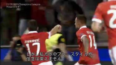 UEFAチャンピオンズリーグ・マガジン<スポーツLIFE HERO'S PLU… 20171015