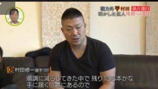 SPORTSウォッチャー▽熱戦!セパCS第2戦&巨人大改革へ由伸監督直撃 20171015