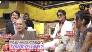 サンデー・ジャポン 清水アキラさん三男逮捕で号泣…総選挙で舛添氏謝罪!? 20171015