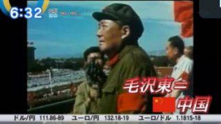 Newsモーニングサテライト【習主席 権力固めへのキーワード】 20171016
