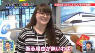 YOUは何しに日本へ?人生は冒険だ!マジで感動だよSP! 20171016