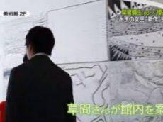 NEWS ZERO 追い越しされ鉄パイプ…交通トラブルまた▽草間彌生×櫻井翔 20171016