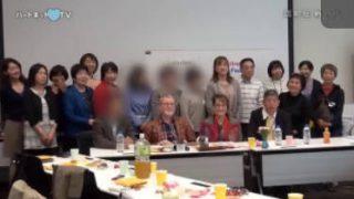ハートネットTV シリーズ 認知症 当事者とつくる新時代(1)絶望から権利へ 20171017