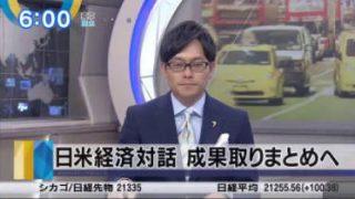 Newsモーニングサテライト【中国株の上昇どこまで?】 20171017
