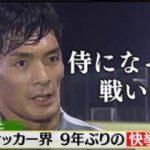 SPORTSウォッチャー▽阪神×DeNA クライマックス最終決戦! 20171017