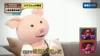 ねほりんぱほりん▽元国会議員秘書…知らなかった!「先生命」の超裏方人生 20171018