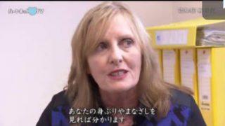 ハートネットTV シリーズ 認知症 当事者とつくる新時代(2)パートナー 20171018