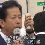 ニュースウオッチ9▽習主席3時間半の演説で自画自賛▽北海道旭岳で4人遭難 20171018