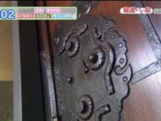 厳選いい宿<南伊豆・下賀茂温泉 老舗の名旅館リニューアルオープン> 20171018