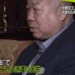 NEWS ZERO 北ミサイルは?厳戒態勢 中国で党大会が開幕 20171018