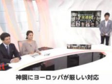 THE NEWS α 20171018