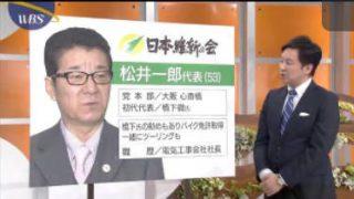 WBS▽東芝元社長・西室氏が死去▽最高ポスト復活か!?中国で共産党大会開幕 20171018