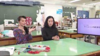 オイコノミア「おしゃれの秋!ファッションの経済学」 20171018