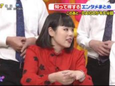 PON! 解禁!本田真凜3姉妹初共演映像/ブルゾンちえみにDAIGOキス秘話 20171019