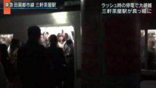 報道ステーション 20171019