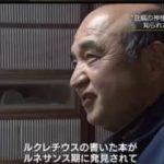 プロフェッショナル 仕事の流儀▽豆腐が生き方を教えてくれた豆腐職人・山下健 20171019