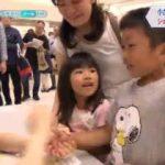 """金曜イチから「""""夢の舞台""""はショッピングモール」 20171020"""