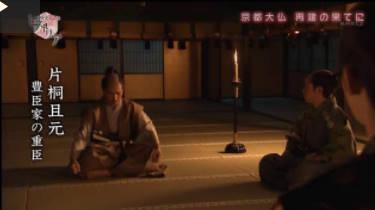歴史秘話ヒストリア選「京都 まぼろし大仏の旅」 20171020