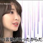 アナザースカイAKB卒業した小嶋陽菜が12年のアイドル人生を振り返る 20171020