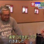 ニュースウオッチ9▽台風21号 本州直撃か▽吉祥寺の繁華街で車暴走7人けが 20171020